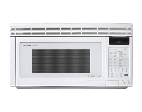 White Over The Range Commercial Microwave Convection Oven